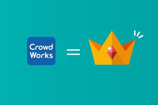 クラウドワークスのロゴコンペで採用確率がグンッ!とアップする5つの裏技