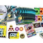 プレミアムトレーナーボックス TAG TEAM GXのカードリスト公開!